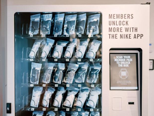 Nike_App_2