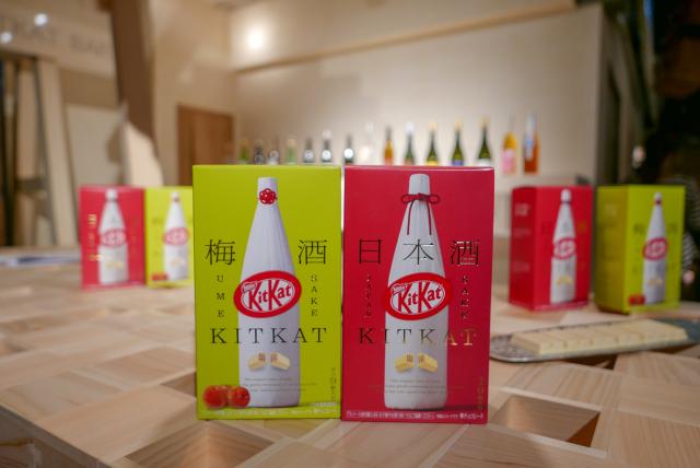 KitKate_Sake_popup