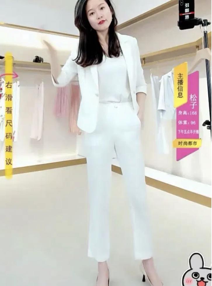 TaoBao_Livestream_1