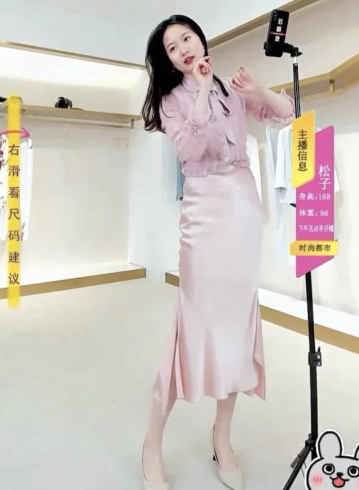 TaoBao_Livestream_2
