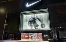 Nike_China_VirtualShowroom