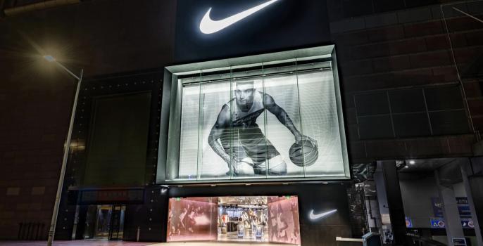 Nike_China_VirtualShowroom