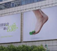 Nike_Billboard_1