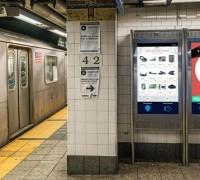 New_York_interactive_ad